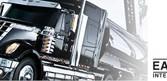 East Coast International Trucks Inc.